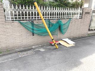 【その他共用部分】安藤ホームズ バストイレ別 駅近 室内洗濯機置場