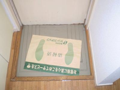 【玄関】エステートピア岡野