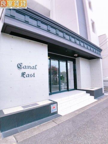 【エントランス】Canal East