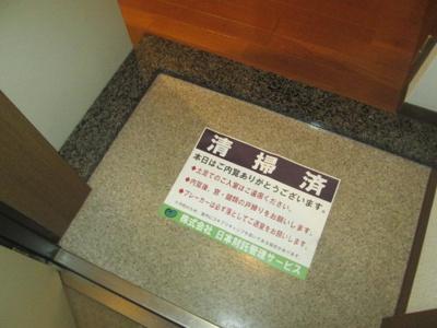 【玄関】ロアール早稲田大学前