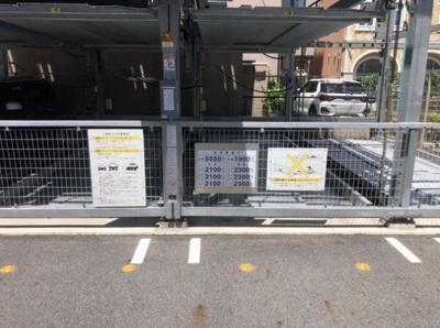 【駐車場】ミッドシティセントラル新豊田