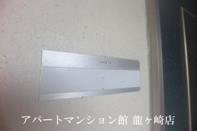 【セキュリティ】アークエステート27