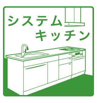 【その他】シャリオグランデ
