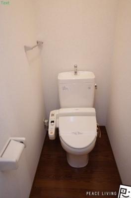 【トイレ】ハイツルミネ