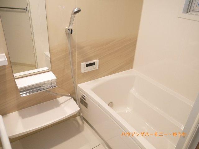 【浴室】稲和高島平ハイム