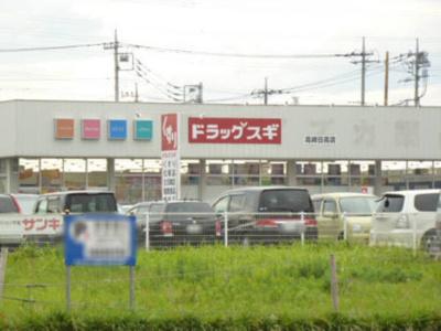 【周辺】井野駅 日高町 2階 1LDK