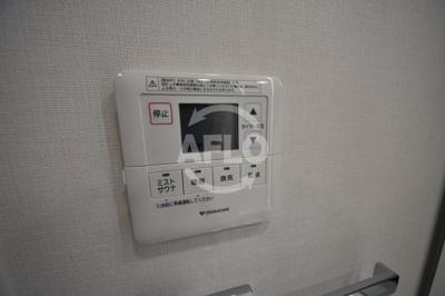 プラウド南堀江 浴室換気乾燥暖房機