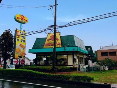 山田うどん仙石店まで503m