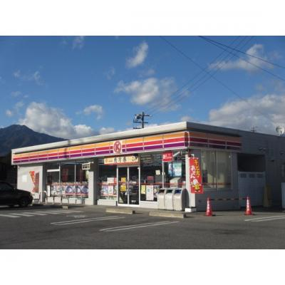 コンビニ「サークルK飯田北方店まで575m」