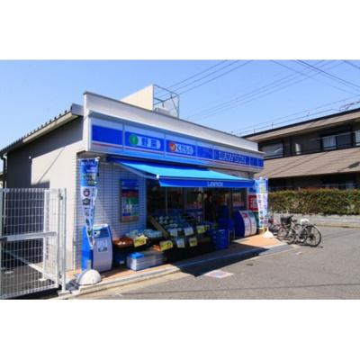 コンビニ「ローソン小竹向原駅前店まで317m」