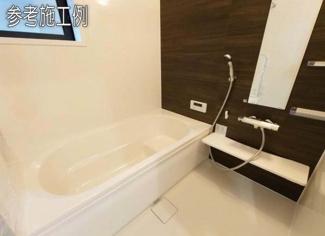【浴室】枚方市山之上西町 1号棟