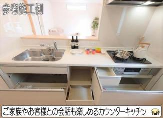 【キッチン】枚方市山之上第1 1号棟
