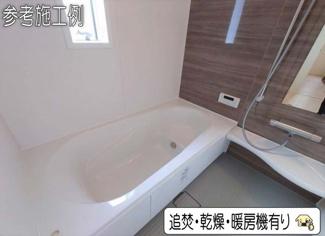 【浴室】枚方市山之上第1 1号棟