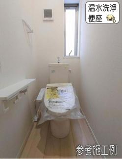 【トイレ】枚方市山之上第1 1号棟