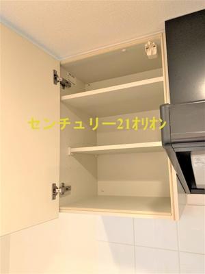 【キッチン】レジディア中村橋