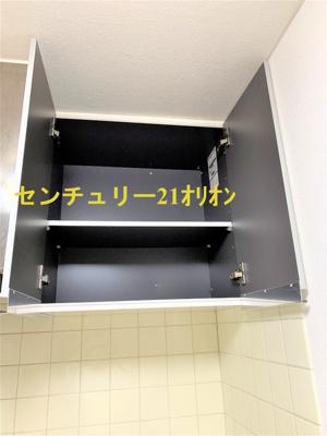 【キッチン】アネックス中幸(ナカコウ)