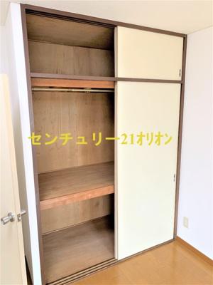 【収納】アネックス中幸(ナカコウ)
