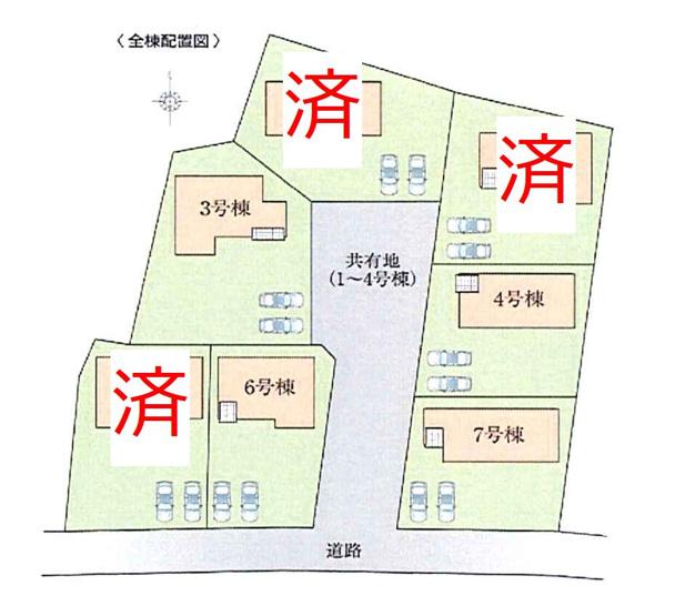 【区画図】現地写真掲載 新築 高崎市木部町K①1-6