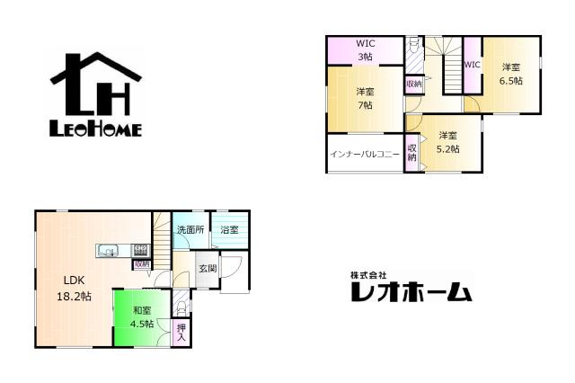 【区画図】新築 高崎市上佐野町KⅠ8-2