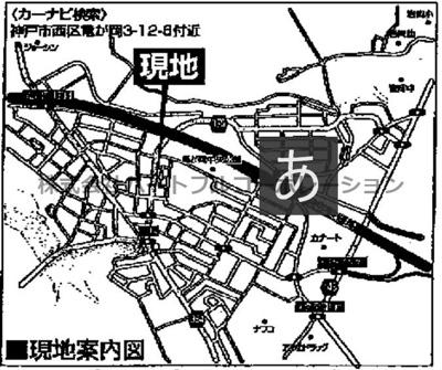 西区竜が岡3 新築2号地 仲介手数料無料!