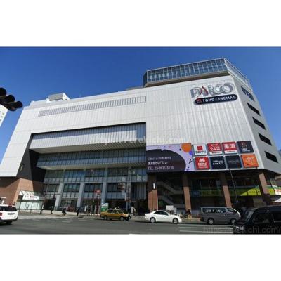 ショッピングセンター「錦糸町パルコまで2830m」錦糸町パルコ