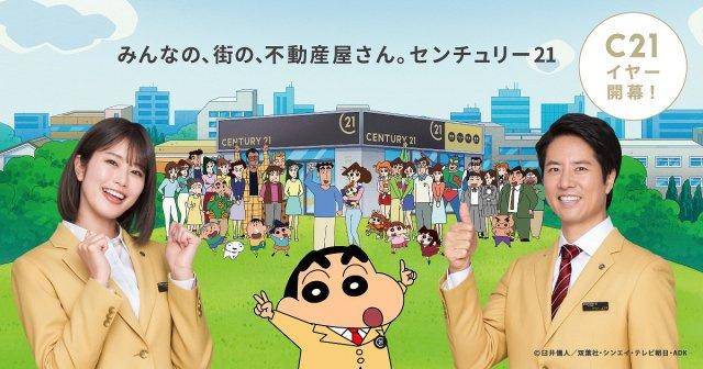 【その他】ベルパークシティ画地Ⅱ G棟