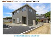 耐震+制震の家 神辺町川北:住宅性能取得物件 1号棟の画像