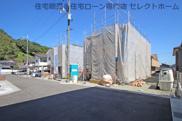 耐震+制震の家 神辺町川北:住宅性能取得物件 2号棟の画像