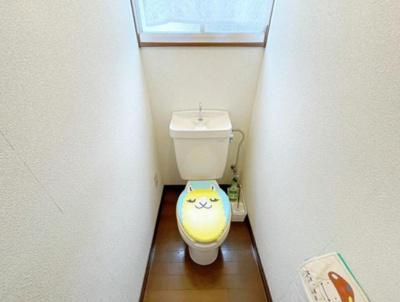 【トイレ】所沢市若狭4丁目