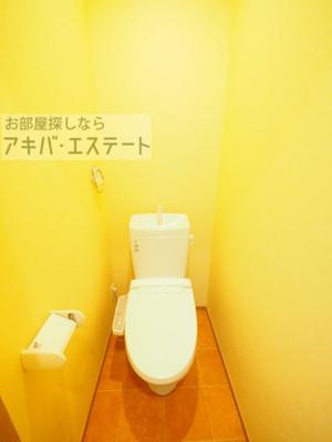 【トイレ】キャメル南千住Ⅱ