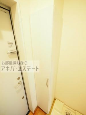 【収納】キャメル南千住Ⅱ