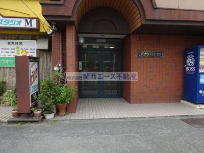 【その他共用部分】メゾン・ローゼ