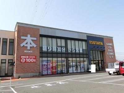 TSUTAYA 大垣店まで1100m