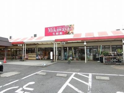 Mikawaya 静里店まで800m