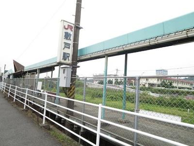 敷戸駅まで1100m