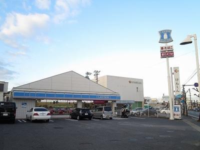 ローソン明磧店まで450m