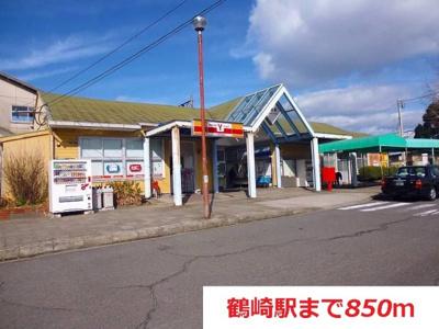 鶴崎駅まで850m