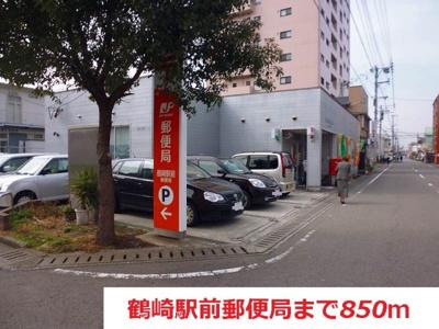 鶴崎駅前郵便局まで850m