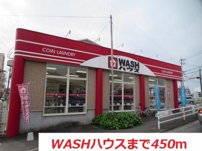 WASHハウスまで450m