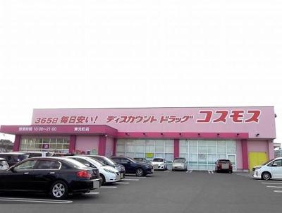 コスモス東元町店まで450m