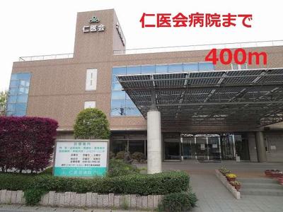 仁医会病院まで400m