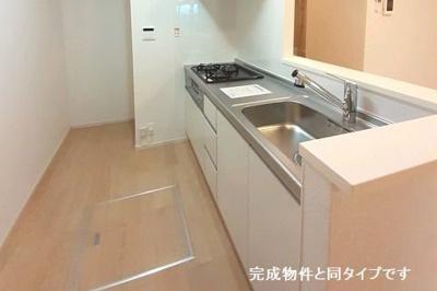 【キッチン】Grand View 3