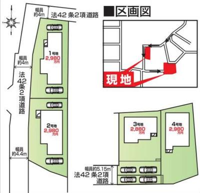 【区画図】ファーストタウン奈良市第21平松