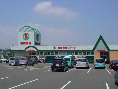 新鮮市場花高松店まで479m