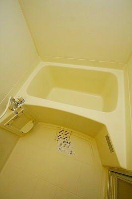 【浴室】コスモC