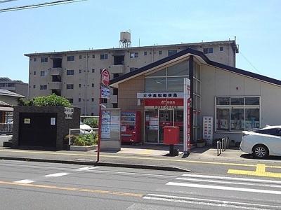 大分高松郵便局まで400m