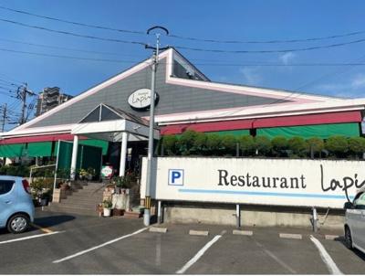 レストラン・ラパンまで220m