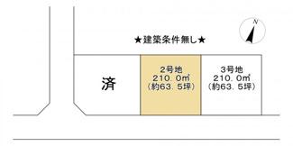 【土地図】近江八幡市北之庄町 2号地 売土地