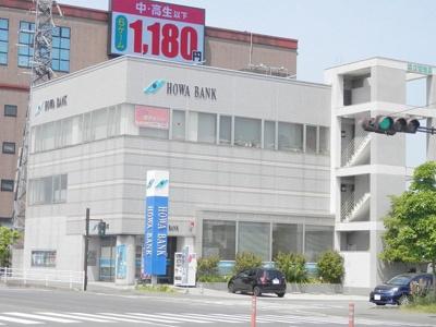 豊和銀行まで1200m
