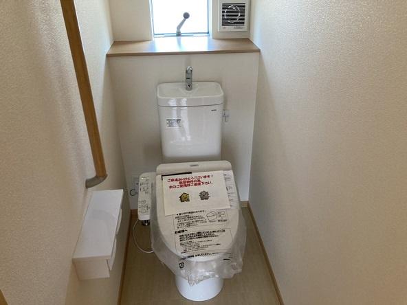 【トイレ】水戸市千波町新築8期 1号棟